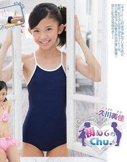 IMBD 285 256x327 - [IMBD-285] Mika Hisakawa 久川美佳 – 初めてのChu♪ 久川美佳 Blu-ray