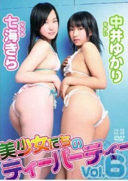 OHP 3010 256x362 - [OHP-3010] Yukari Nakai・Kira Nanami 中井ゆかり・ 七海きら 美少女たちのティーパーティー Vol.6