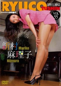 RTD 052 256x362 - [RTD-052] Mariko Niimura- Monthly Ryuco Tsushin Vol 52