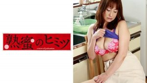 [188HINT-0399] 慶子43歳