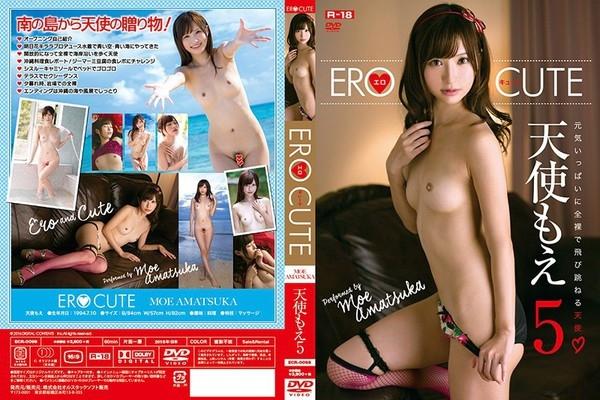 ECR 0098 - [ECR-0098] Moe Amatsuka 天使もえ – エロキュート 天使もえ 5