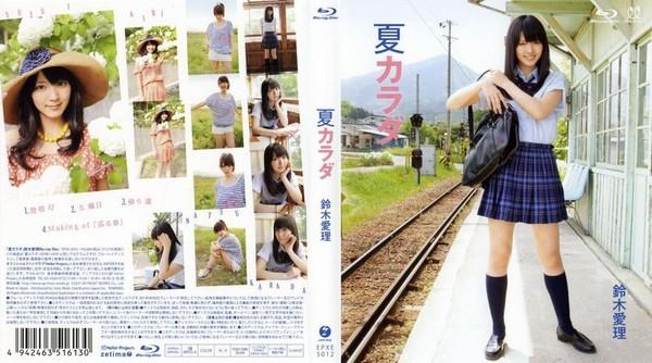 EPXE 5012 - [EPXE-5012] 鈴木愛理 Airi Suzuki – Summer body 夏カラダ Blu-ray