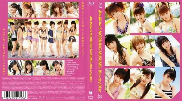 EPXE 5016 - [EPXE-5016] Morning Musume モーニング娘。アロハロ!5 モーニング娘。