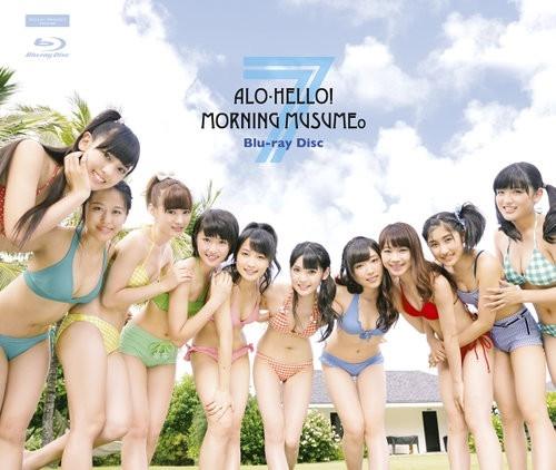 EPXE 5059 - [EPXE-5059] Morning Musume モーニング娘。モーニング娘。'14 アロハロ!7 モーニング娘。