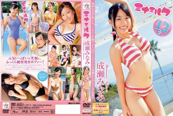 FEIR 0057 - [FEIR-0057] 成瀬みなみ Minami Naruse – ミナミルク