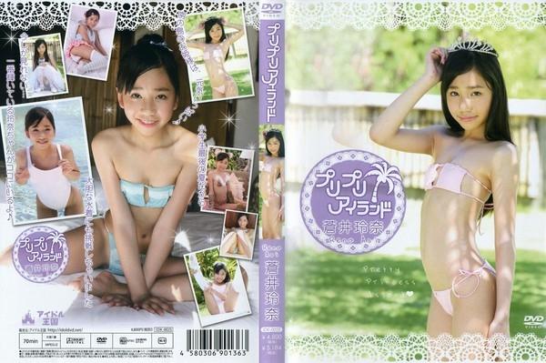IDK 002S - [IDK-002S] 蒼井玲奈 Reina Aoi – プリプリアイランド