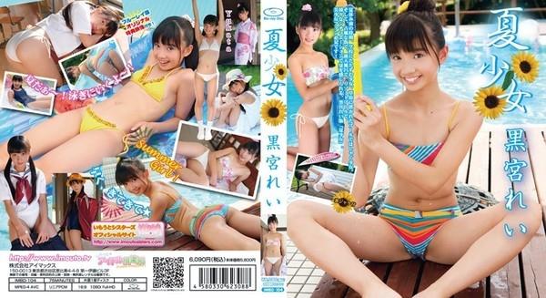 IMBD 104 - [IMBD-104] Kuromiya 黒宮れい Rei – 夏少女