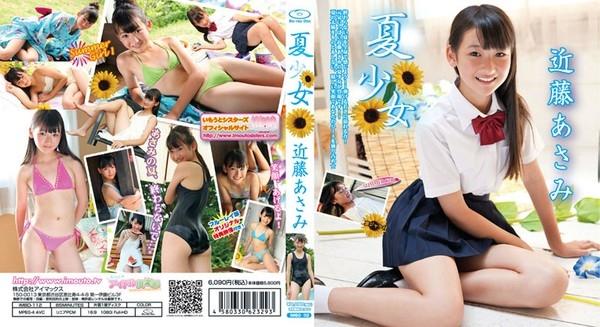 IMBD 112 - [IMBD-112] 近藤あさみ Asami Kondou – 夏少女