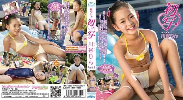IMBD 257 - [IMBD-257] Rin Kawatani 川谷りん 初写パート2