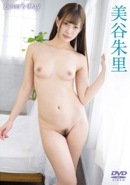 LD 022 256x362 - [LD-022] Lover's Day/美谷朱里 Image Video 単体作品 芸能人 Mitani Akari Entertainer