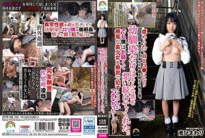 [SOTB-008] 虐められてコミュ●になり童貞のまま歪んだ性癖を抱えて育った僕。幼馴染だけはそんな僕を想い続けてくれた。でも僕はか弱くて無垢な美少女を無言で●すことしかできなかった… 渚ひまわり 扉の中にて 微乳 Torippii Honda Natsume 山と空