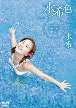 TRAC 0052 256x362 - [TRAC-0052] 水希色/渡邊水希 Gurasso Entertainer Watanabe Mizuki Solowork グラッソ