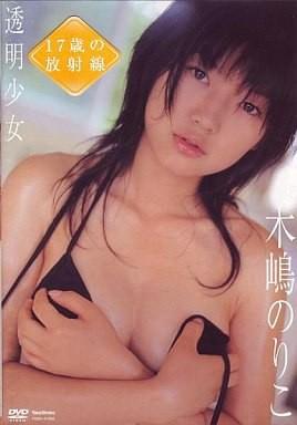 TSDV 41006 - [TSDV-41006] 木嶋のりこ Noriko Kijima – Transparent Girl 透明少女