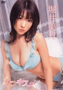 TSDV 41126 256x362 - [TSDV-41126] Mizuki Horii 堀井美月 – Mitsu Kiss