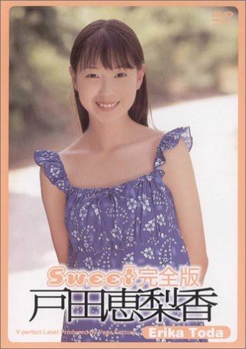 VEFT 001 - [VEFT-001] 戸田恵梨香 Erika Toda – Sweet