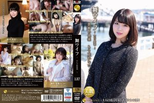 [ARSO-20137] 舞ワイフ~セレブ倶楽部~ 137 黄色いヒョウ AROUND Blow Married Woman