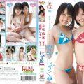 EICTB 002 120x120 - [EICTB-002] 真野しずく Shizuku Mano & 立花風香 Fuka Tachibana – しず風MAX