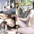 FDGD 0159 120x120 - [FDGD-0159] 矢吹春奈 Haruna Yabuki – supreme bliss