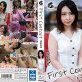 GENM 048 120x120 - [GENM-048] First Contact-言いなり少女がやってきた- 綾野鈴珠 Planning 綾野鈴珠 企画 Ayano Rizu シックスナイン
