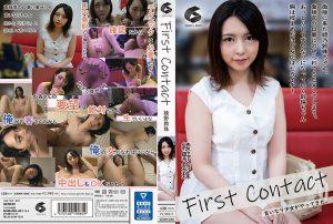 [GENM-048] First Contact-言いなり少女がやってきた- 綾野鈴珠 Tits 企画 微乳 Blow Ayano Rizu