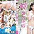 IDK 001 120x120 - [IDK-001] 蒼井玲奈 Reina Aoi – ツンdeれな はじめてのばりデート