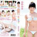JSSJ 116 120x120 - [JSSJ-116] 森野琉李 Ruri Morino – ぷるぷルリ