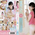 JSSJ 172 120x120 - [JSSJ-172] 衛藤ひかり Hikari Eto – 全力黒髪少女