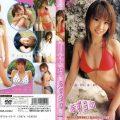 LCDV 20092 120x120 - [LCDV-20092] 山本梓 Azusa Yamamoto – あず日和