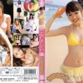 LCDV 40258 120x120 - [LCDV-40258] 中村知世 Chise Nakamura – ちせきらら