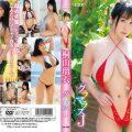 LCDV 40959 120x120 - [LCDV-40959] 桐山瑠衣 Rui Kiriyama – Idol One Glamorous J Rui Kiriyama