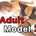 NMNS 011 B 120x120 - [NMNS-011-B] 櫻井未来 Miku Sakurai – Adult Model 2