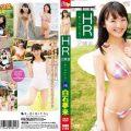SBKD 0169 120x120 - [SBKD-0169] 白石夢来 Yura Shiraishi – HR 日直
