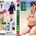 SBKD 0171 120x120 - [SBKD-0171] 山本響 Hibiki Yamamoto – HR 日直
