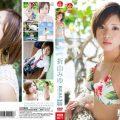 SBVD 0077 120x120 - [SBVD-0077] 折山みゆ Miyu Oriyama – Real 18
