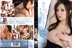 [SOE-470] 新人NO.1STYLE 着エロのヴィーナス×エスワン 梓ユイ 潮吹き 3P デビュー作品 Facials Aki Hideto