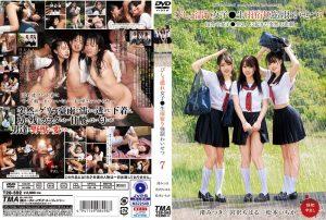 [T28-592] びしょ濡れ女子●生雨宿り強●わいせつ7 Matsumoto Ichika TMA 渚みつき Beautiful Girl レズ