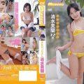 TASKJ 139 120x120 - [TASKJ-139] Miran Shimizu 清水美蘭 – 少女のプリズム