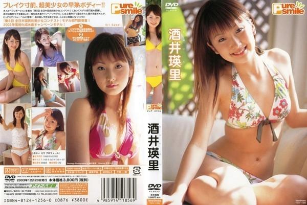 TSDV 11856 - [TSDV-11856] 酒井瑛里 Eri Sakai – ピュアスマイル