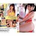 TSDV 41075 120x120 - [TSDV-41075] 中村知世 Chise Nakamura – チセラ.チョコラ