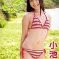 WBDV 0048 120x120 - [WBDV-0048] 小池唯 Yui Koike – ぜ~んぶ、ゆぃ