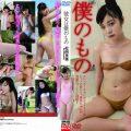 XAM 063 120x120 - [XAM-063] 松岡里英 Rie Matsuoka – 彼女は僕のもの