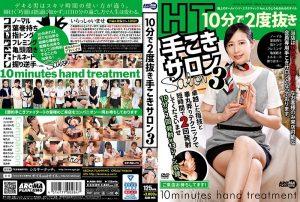 [ARM-905] 10分で2度抜き手こきサロン3 小川ひまり Hoshikawa Ririka 手コキ エステ Shiroyama Wakana