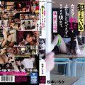 BLK 468 120x120 - [BLK-468] ボクの大好きな同級生ギャルのいちかちゃんが犯●れているのを見て…カメラと勃起を止めることができずにそのまま隠れて撮り続けた記録。 松本いちか Kira (hosi) Kira Black Gal Solowork Matsumoto Ichika Gal ギャル