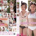 CPSKY 103 120x120 - [CPSKY-103] 桜木ひな Hina Sakuragi -桜木ひな 9歳 小4