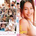 CPSKY 188 120x120 - [CPSKY-188] ひなた Hinata – ダイナマイト シリーズ Vol.3