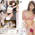 ENFD 4246 120x120 - [ENFD-4246] 森咲智美 Tomomi Morisaki – L'Amant -ラ・マン-