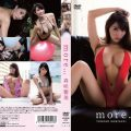 ENFD 4285 120x120 - [ENFD-4285] 森咲智美 Tomomi Morisaki – More…