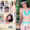 ENFD 5350 120x120 - [ENFD-5350] 菅原梨央 Rio Sugawara – Miss Young Champion 2011 ミスヤングチャンピオン2011