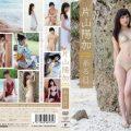 ENFD 5700 120x120 - [ENFD-5700] 片山陽加 Haruka Katayama – Aruhi ある日