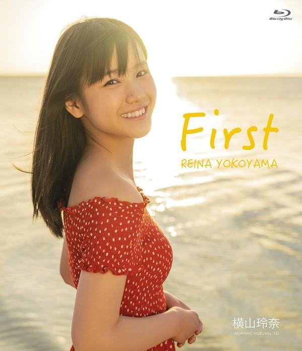 EPXE 5134 - [EPXE-5134] 横山玲奈 Reina Yokoyama – First REINA YOKOYAMA